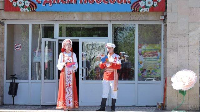 Ведущие концерта в народных костюмах 1 мая в Волгодонске