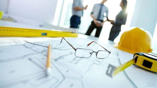 Совещание специалистов по архитектуре