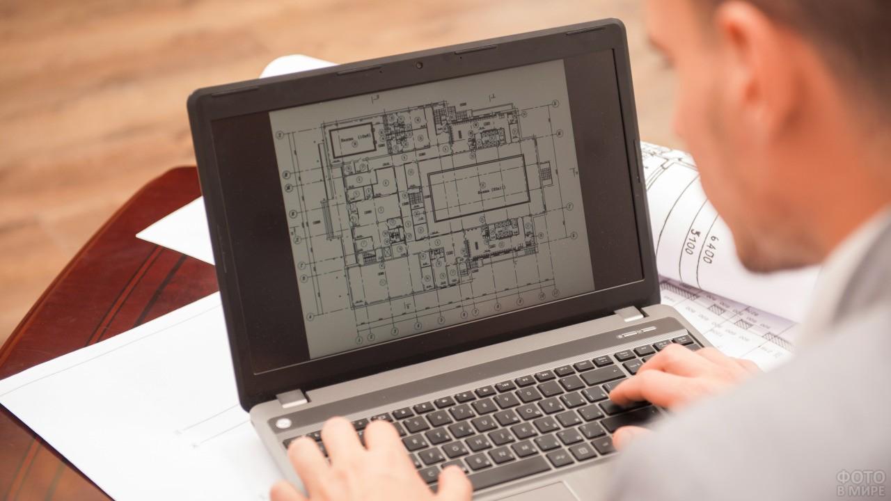 Выполнение архитектором работы на ноутбуке