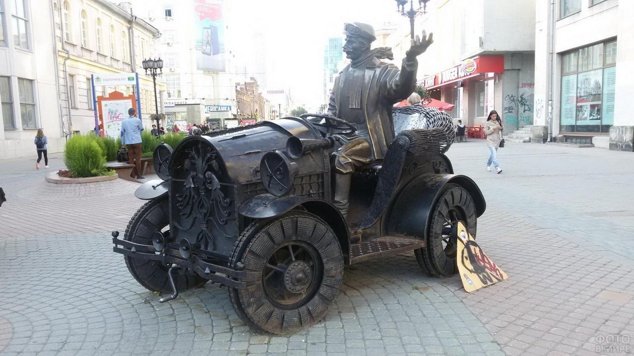 Скульптура автомобилиста в Екатеринбурге