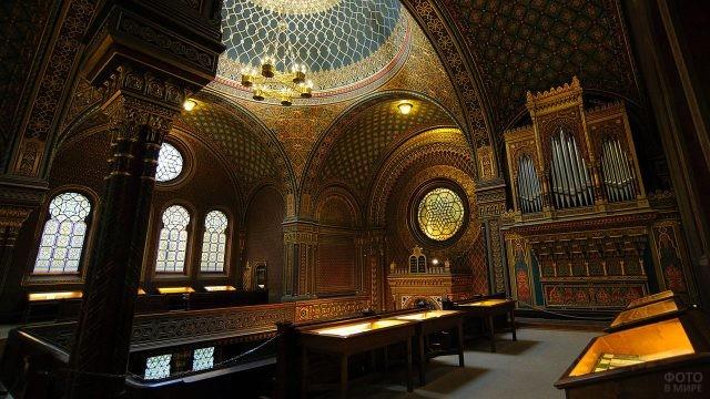 Интерьер Испанской синагоги в квартале Йозефов в Праге