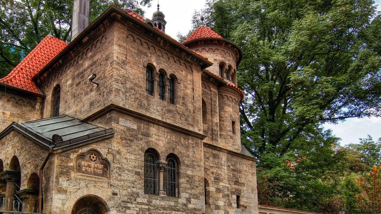 Клаусова синагога в древнем еврейском квартале Йозефов в Праге