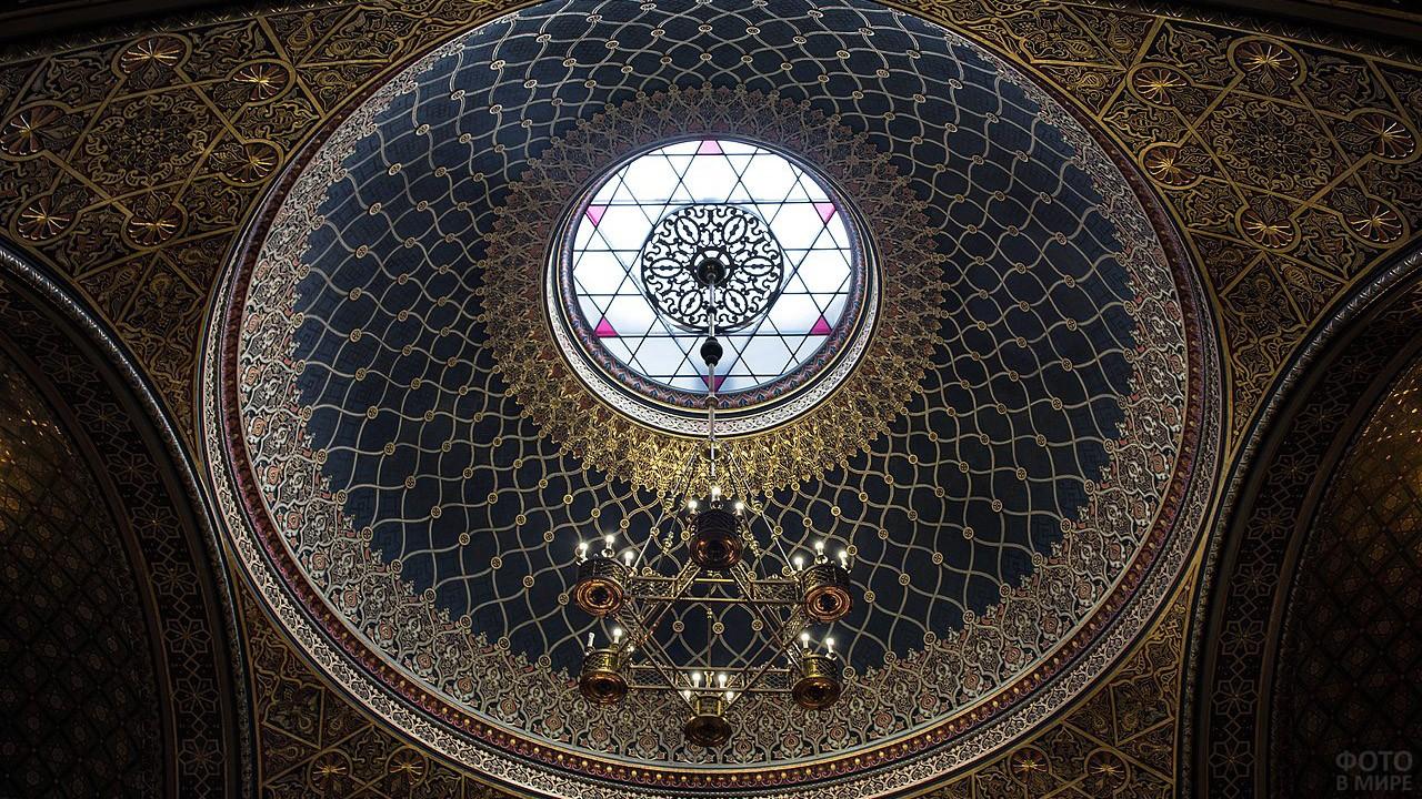 Купол Испанской синагоги в квартале Йозефов