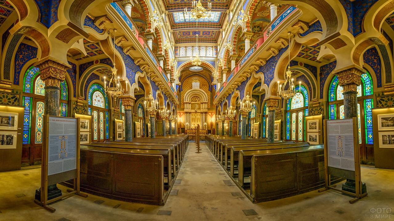 Внутреннее убранство Иерусалимской синагоги в Праге