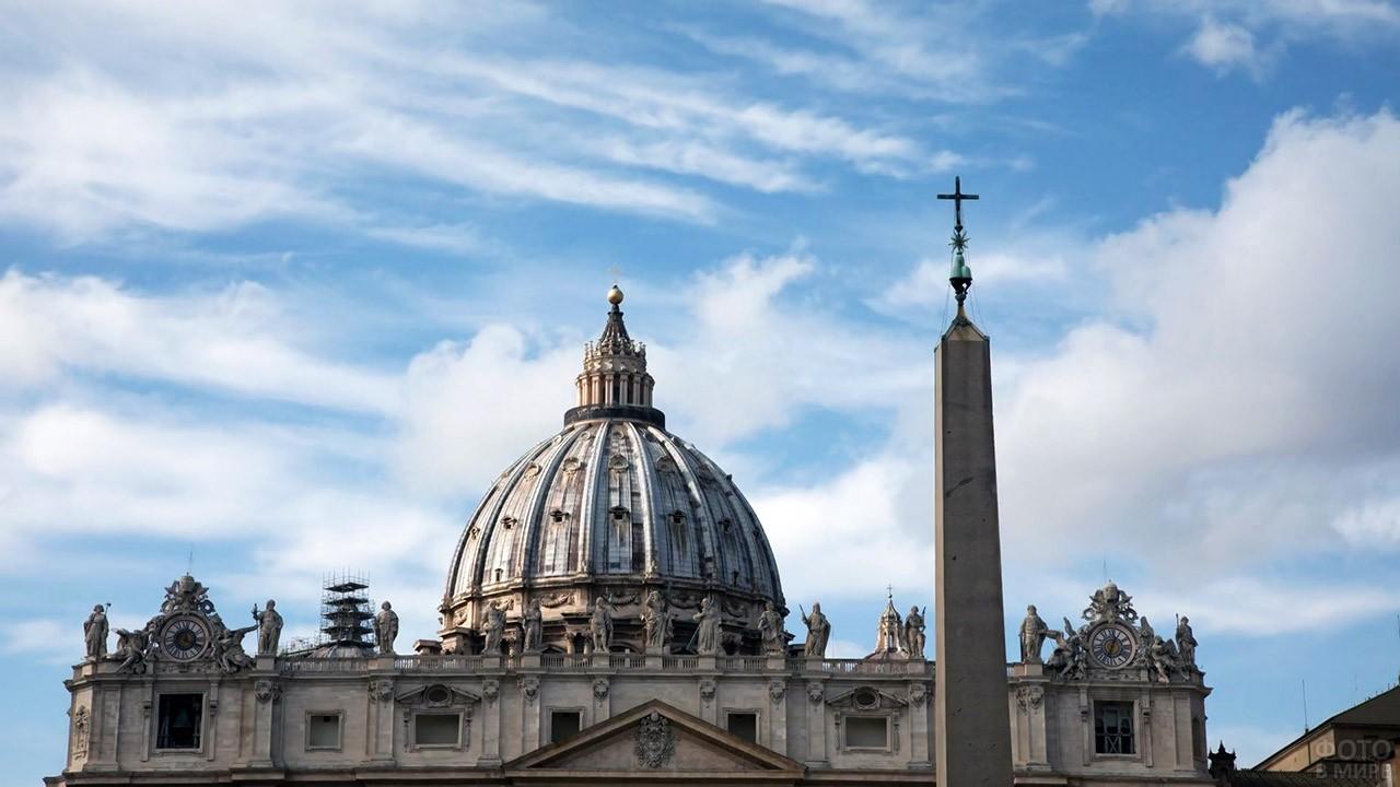 Купол Собора Святого Петра и Шпиль Ватиканского обелиска