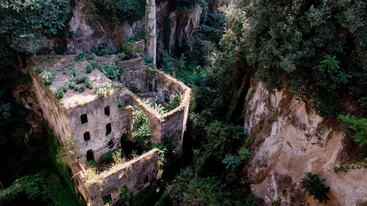 Заброшенная долина мельниц в Италии