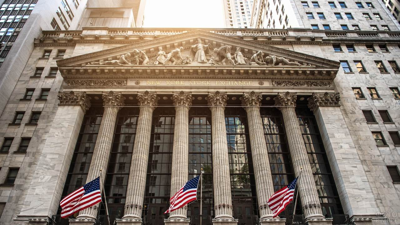 Нью-Йоркская биржа финансов на Уолл-стрит