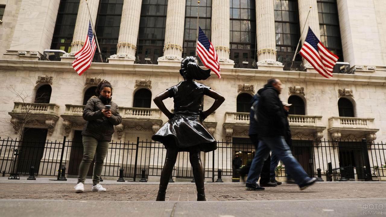Памятник девочки на Уолл-стрит
