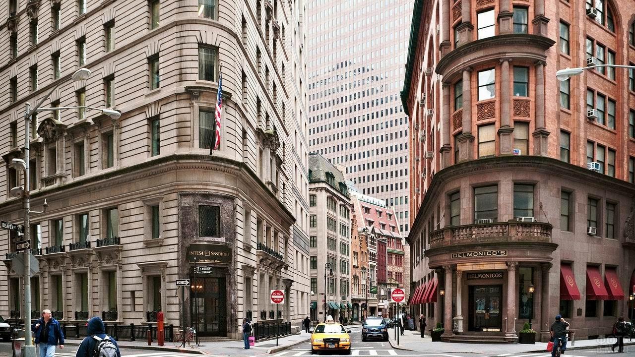 Перекрёсток на Уолл-стрит