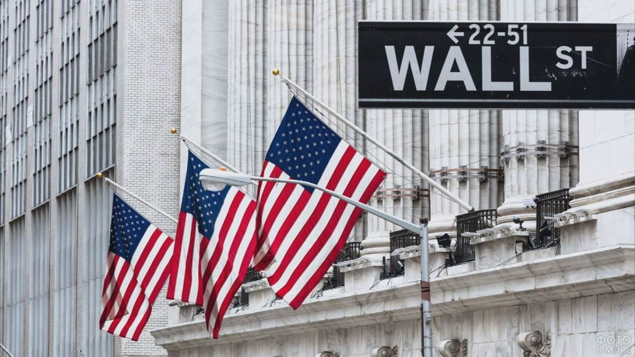 Табличка с адресом на фоне биржи на Уолл-стрит