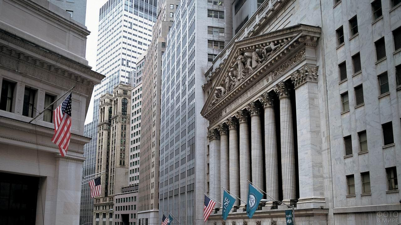 Вид на американскую фондовую биржу в Нью-Йорке