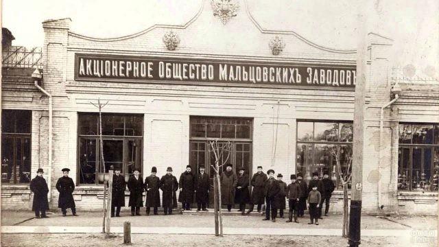 Мальцовский хрустальный завод на старинном фото