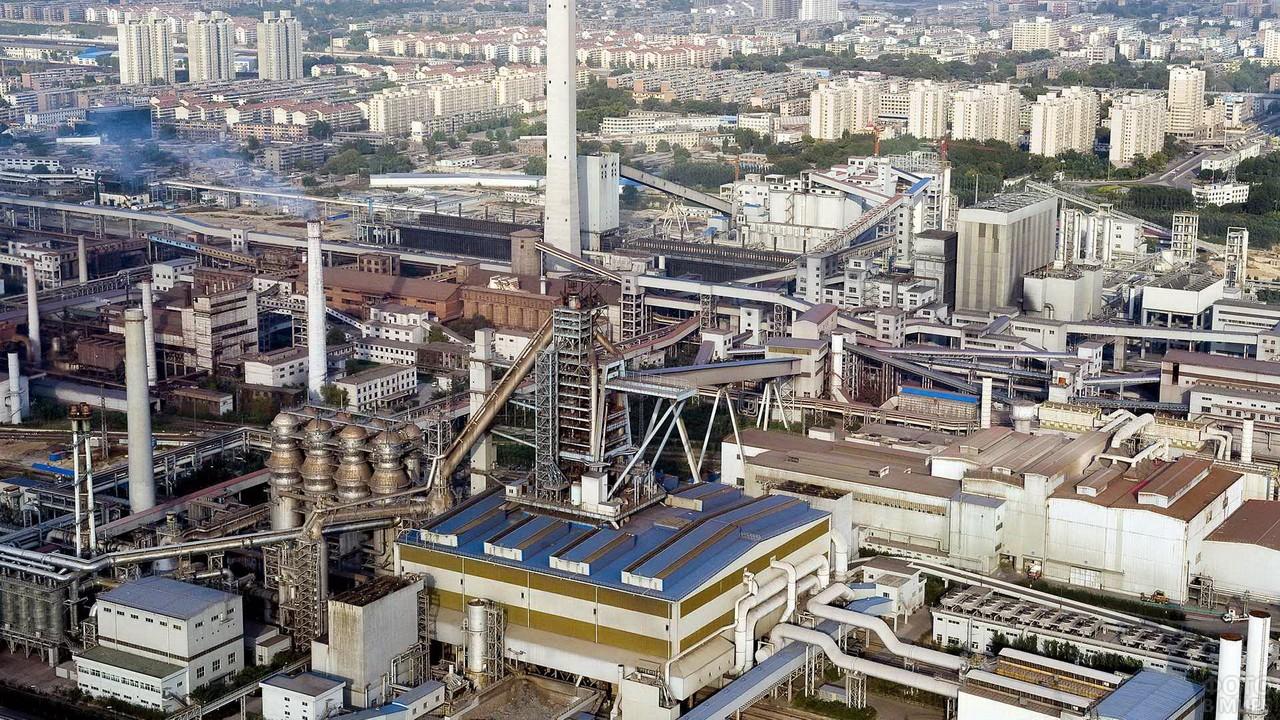 Завод ММК в Магнитогорске