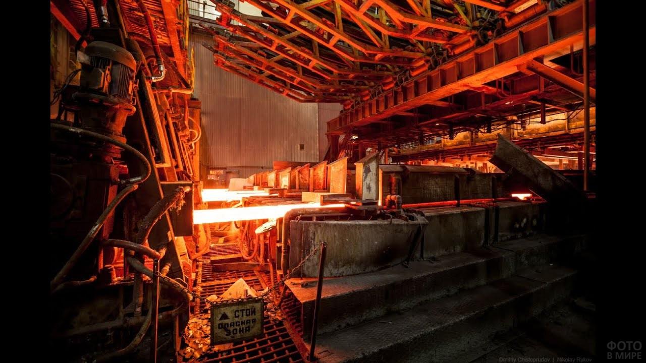 Литейный цех металлургического завода в Челябинске