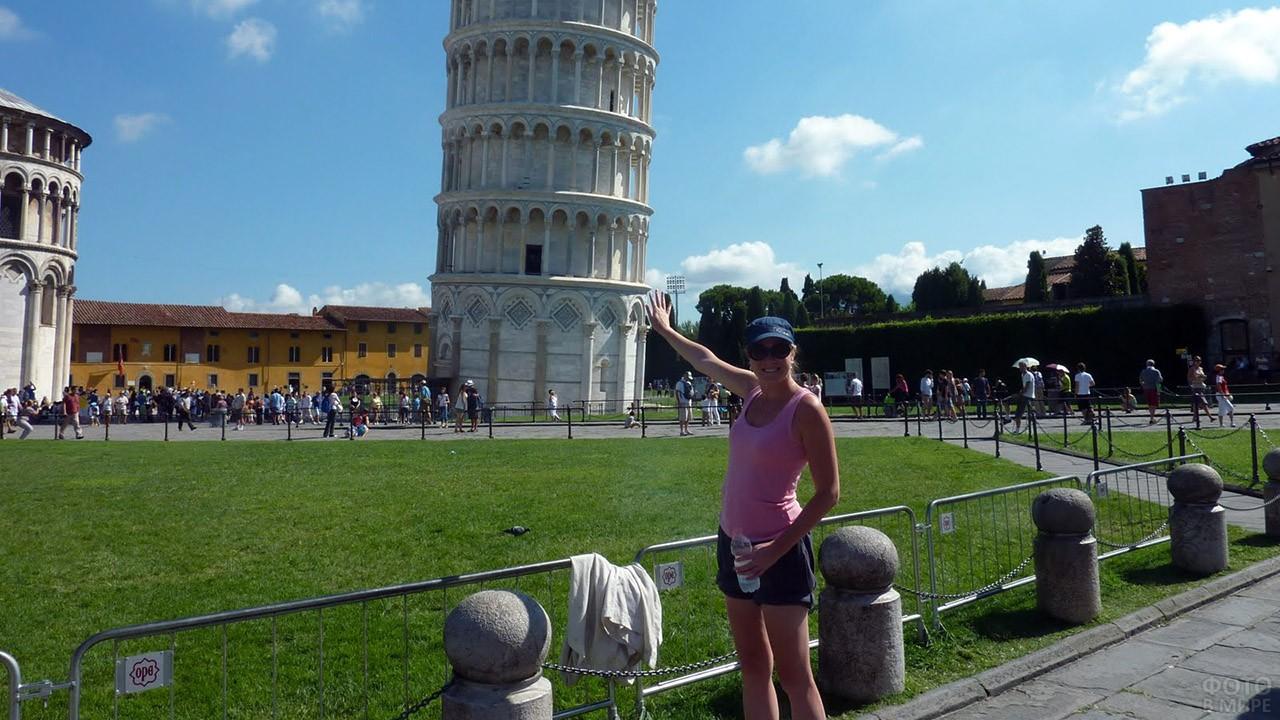 Туристка на традиционном снимке с Пизанской башней