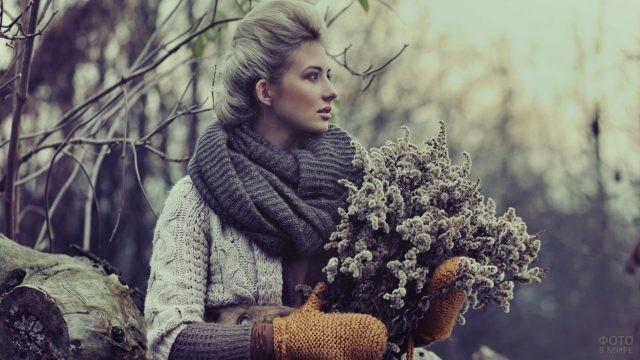 Девушка в вязаной одежде с необычным букетом