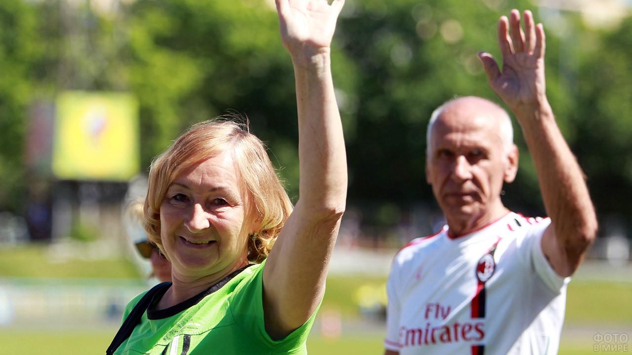 Пенсионеры на спортивном состязании