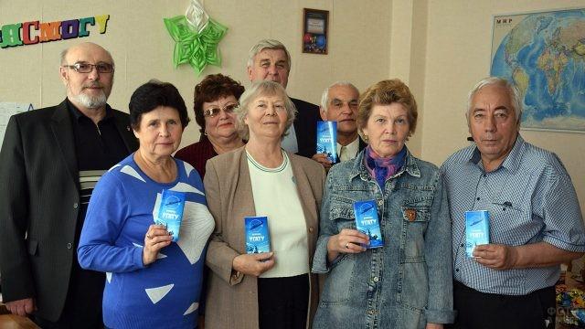 Поздравление пенсионеров от профсоюза организации