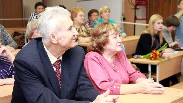 Встреча с пенсионерами в уральском ВУЗе