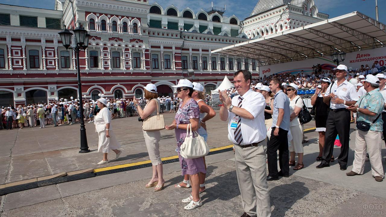 День железнодорожника в Нижнем Новгороде