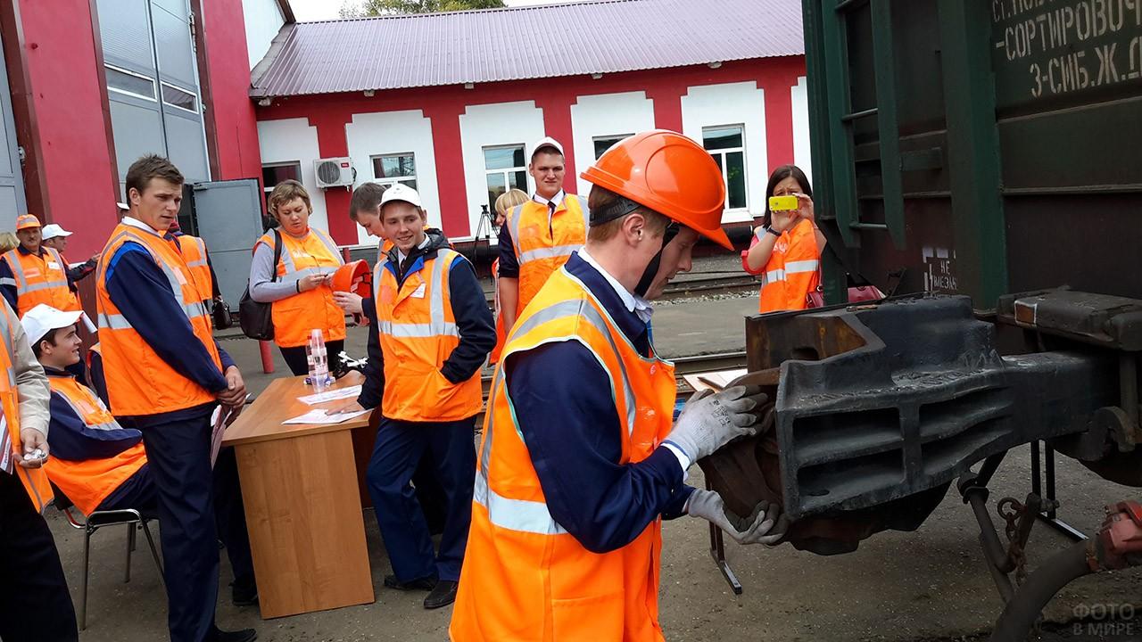 Конкурс профессионального мастерства в День железнодорожника