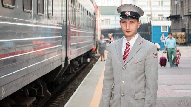 Проводник в форме РЖД у вагона поезда