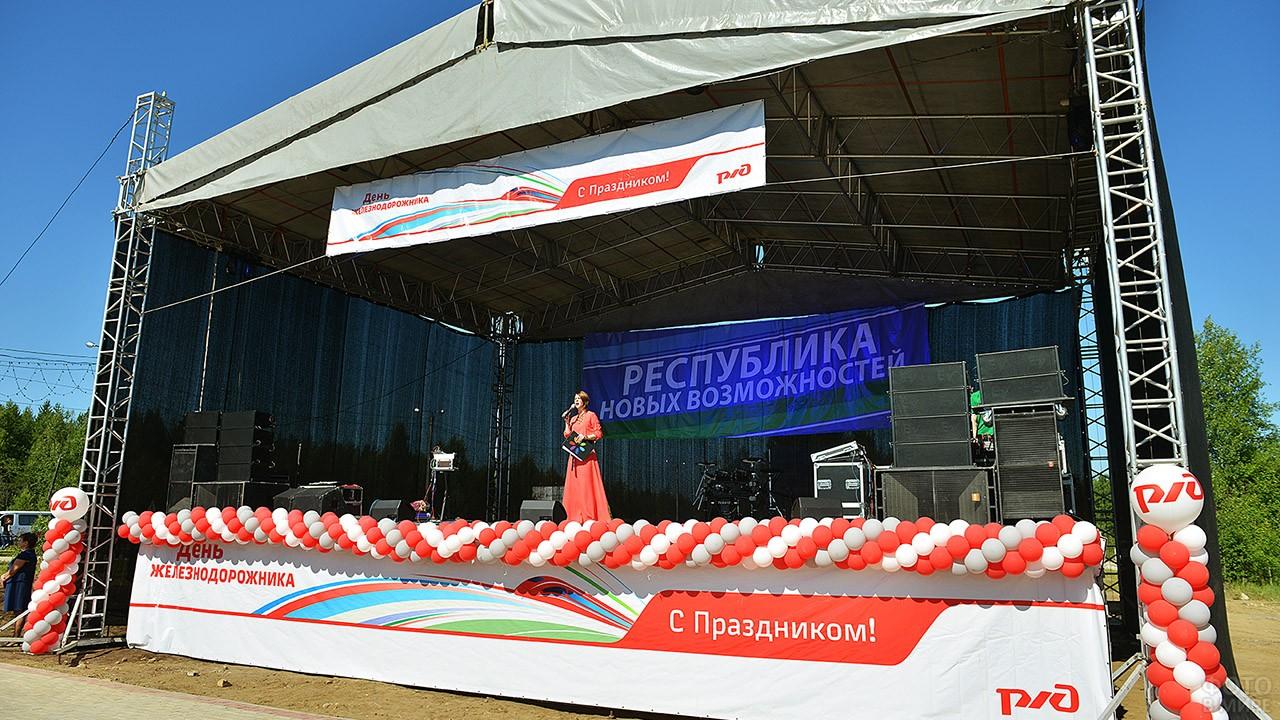 Сцена в День железнодорожника в республике Коми