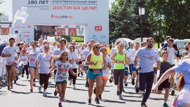 Участники благотворительного забега в День железнодорожника