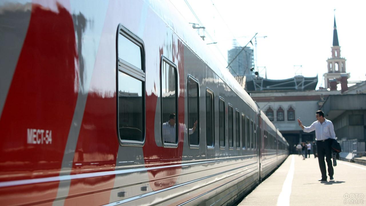 Вагон уходящего поезда