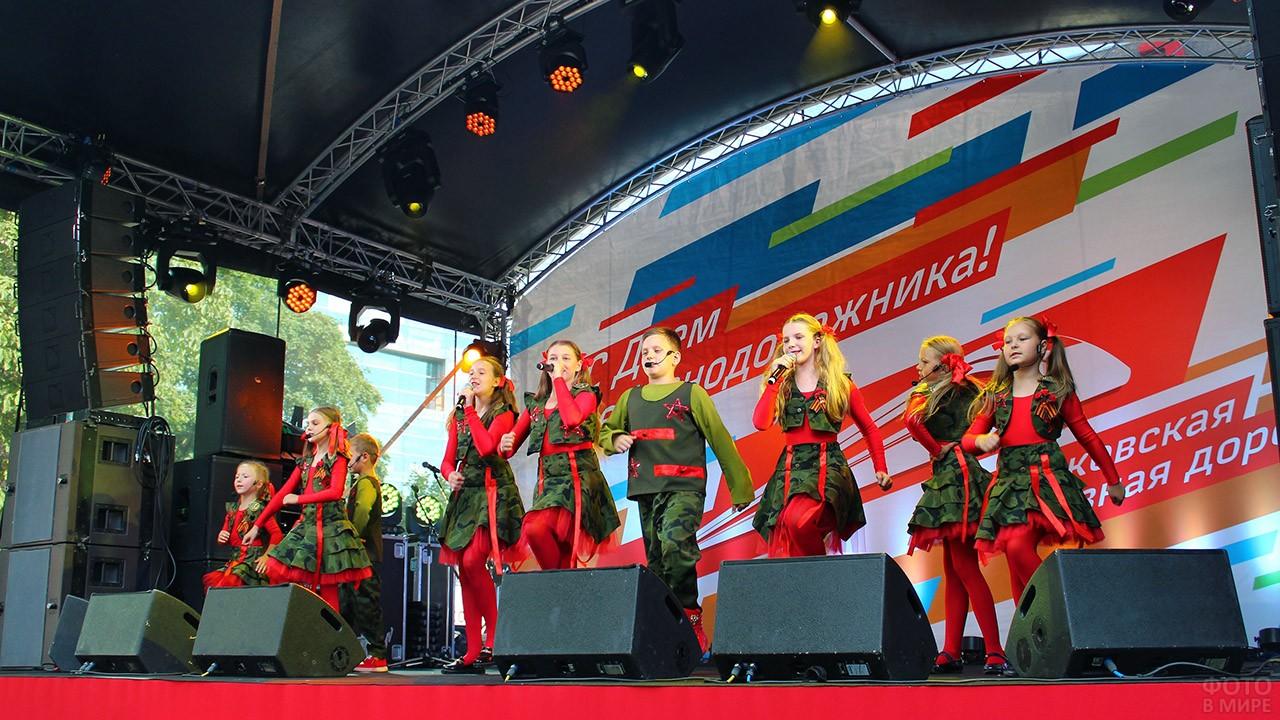 Выступление детского коллектива на сцене в День железнодорожника