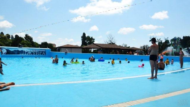 Детский бассейн в аквапарке Джубга