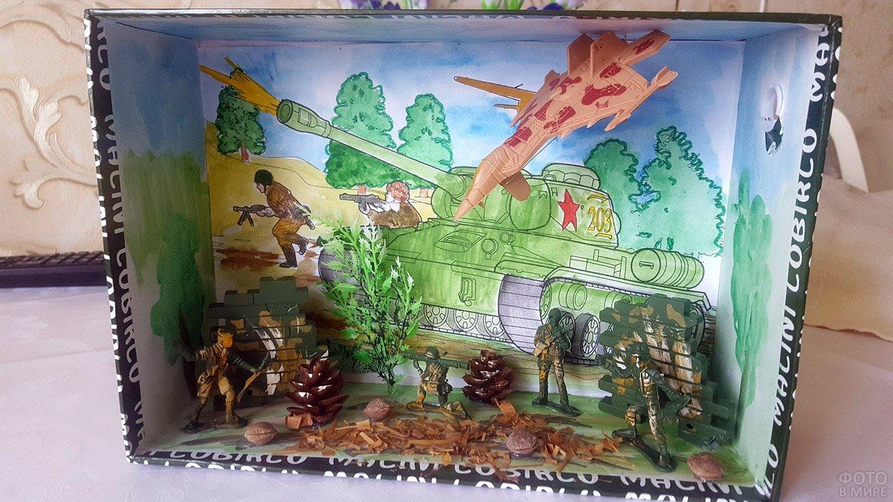 Детская открытка-диорама со сценой боя в коробке к Дню Победы