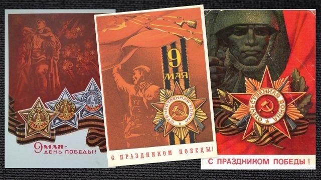 Открытки к Дню Победы с изображением памятников воинам-освободителям
