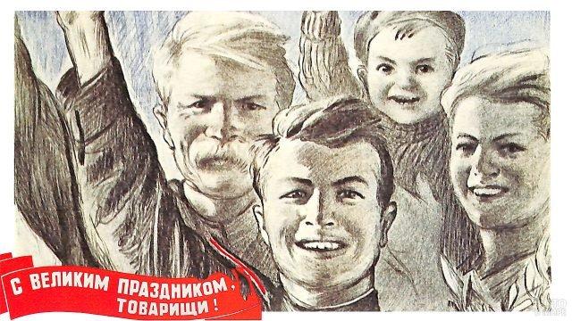 Портреты советских граждан на открытке 1945 года в честь Дня Победы