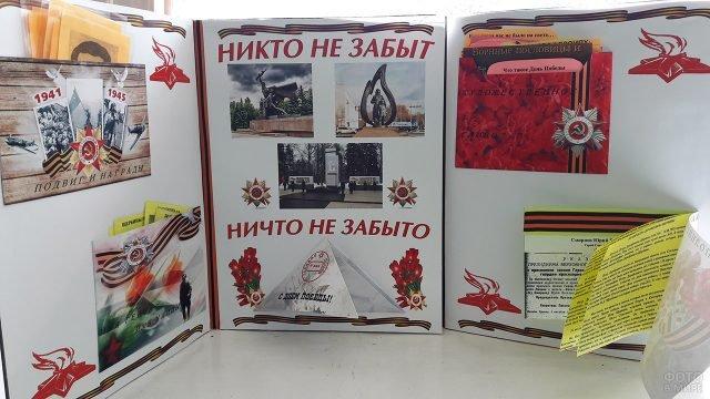 Самодельная открытка с тематическими вкладышами в кармашке к 9 мая