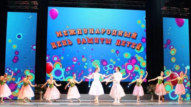 Балет на концерте в День защиты детей в Санкт-Петербурге