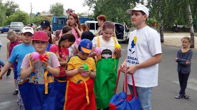 Весёлая эстафета для детей в Донбассе
