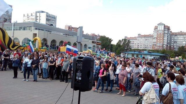 Митинг на центральной площади Вологды в День России