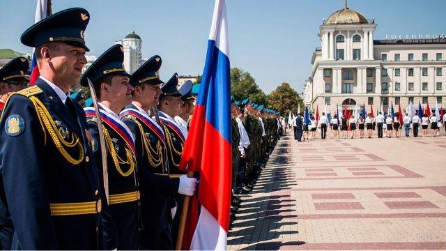Офицеры с триколором на площади Белгорода в День России