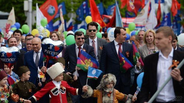 Праздничный парад 12 июня в честь Дня России в Краснодаре