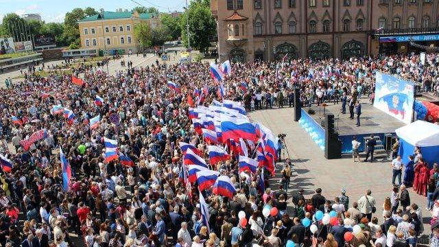 Саратовский общегородской митинг в День России