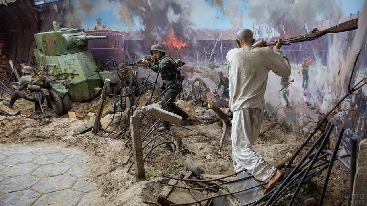 Содат в белье атакует немца на диораме Брестской крепости