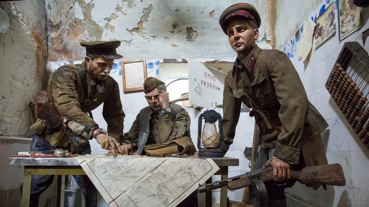 Совещание командиров на трёхмерной панораме Героев Брестской крепости