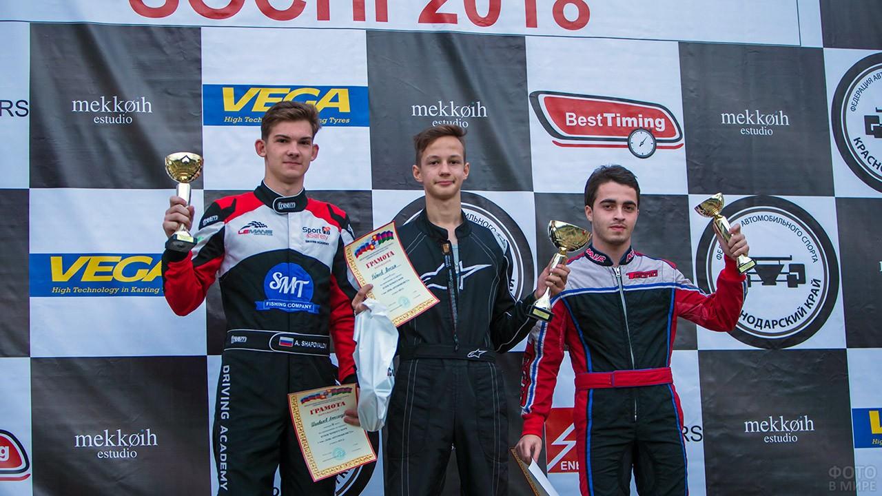 Победители юношеских соревнований по картингу в Сочи