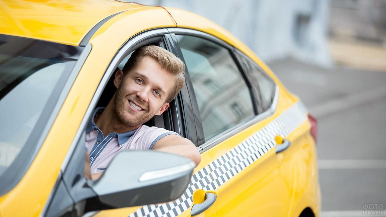 Улыбающийся водитель такси