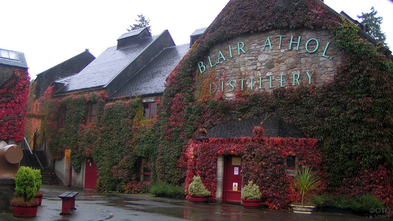 Фасад завода по производству виски в Шотландии
