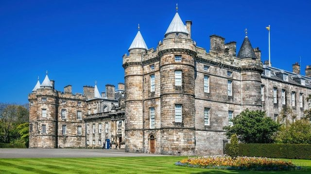 Холирудский дворец в Шотландии