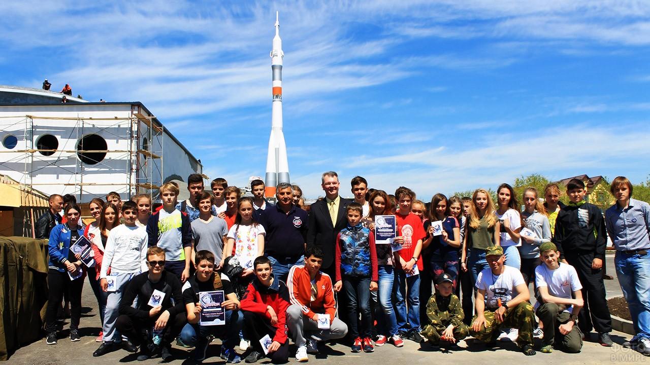 Участники молодёжных квестов у Музея космонавтики в Архипо-Осиповке