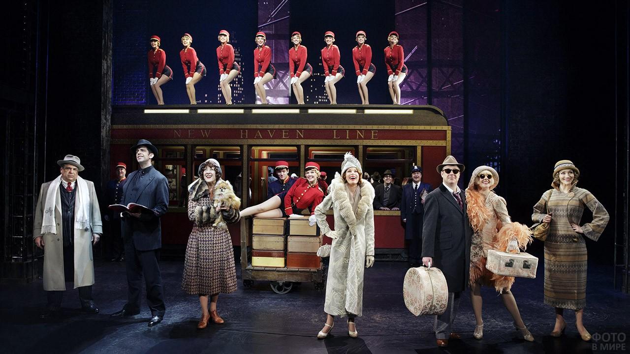 Шоу Вуди Аллена на Бродвее