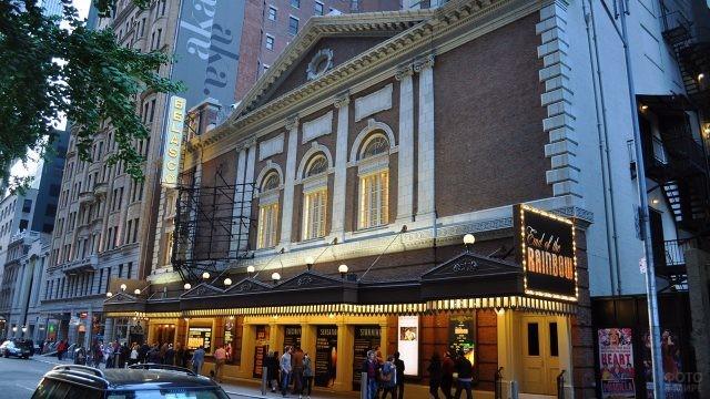 Театр мюзикла Беласко на Бродвее